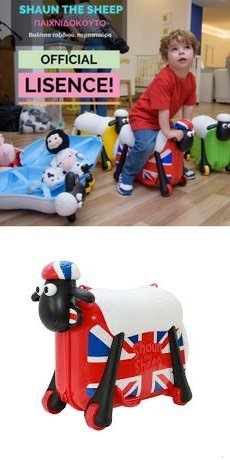 Shaun the Sheep Paseo en maleta