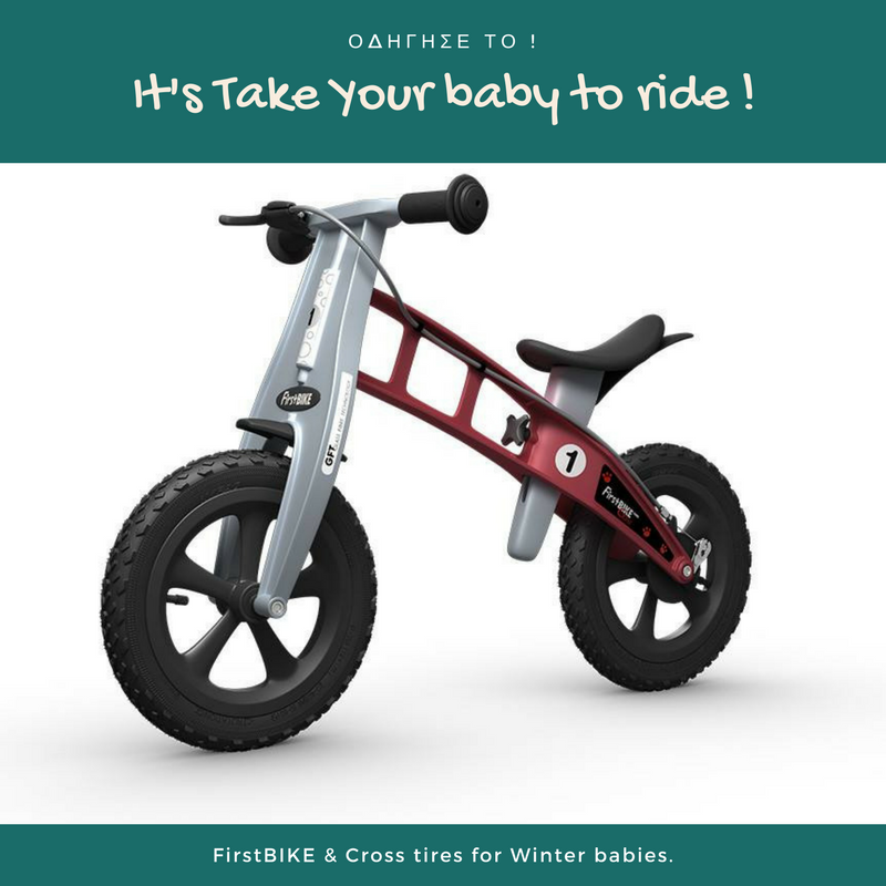 firstbike winter cross elastika xeimona baby.png