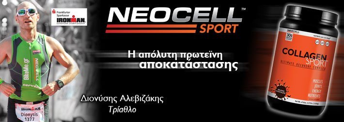 Neocell_SUPER_COLLAGEN_SPORT_skoni_proteinis_kollagonou_polyvitamines 51.jpg