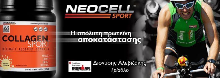 Neocell_SUPER_COLLAGEN_SPORT_skoni_proteinis_kollagonou_polyvitamines 56.jpg