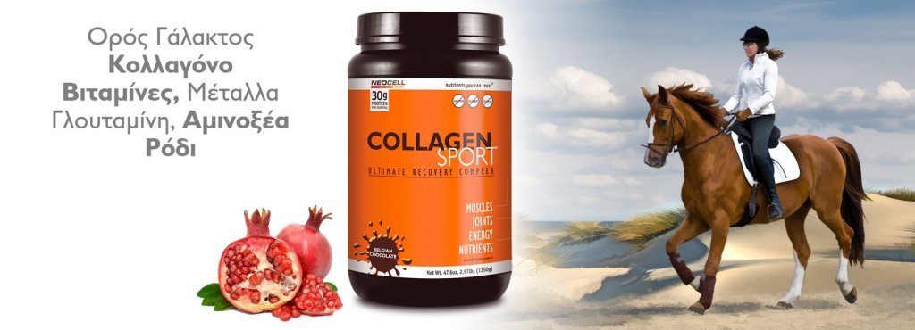 Neocell_SUPER_COLLAGEN_SPORT_skoni_proteinis_kollagonou_polyvitamines 8.jpg