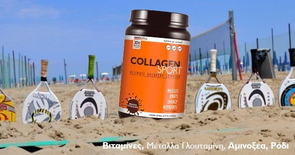 Neocell_SUPER_COLLAGEN_SPORT_skoni_proteinis_kollagonou_polyvitamines -11.jpg