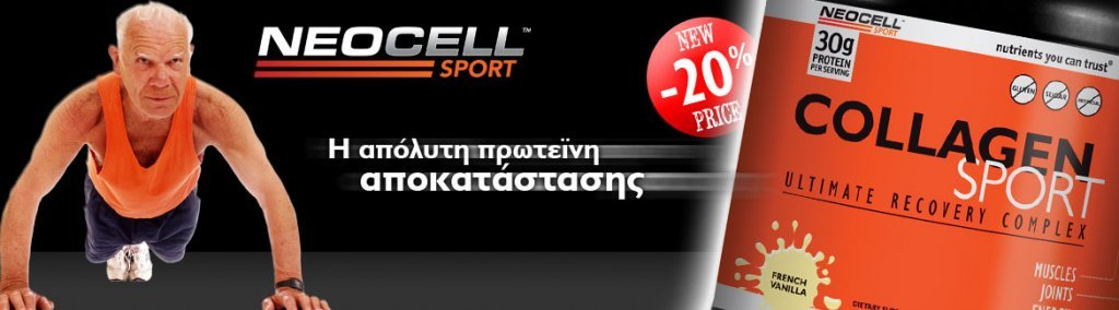 Neocell_SUPER_COLLAGEN_SPORT_skoni_proteinis_kollagonou_polyvitamines 72.jpg